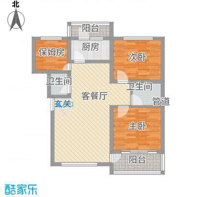 鸿城西域户型图3室2厅2卫