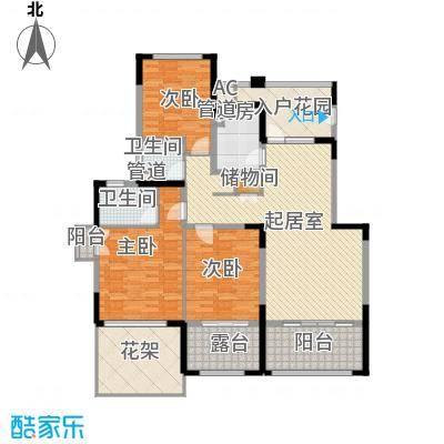 林语半山137.00㎡a2户型3室2厅2卫1厨