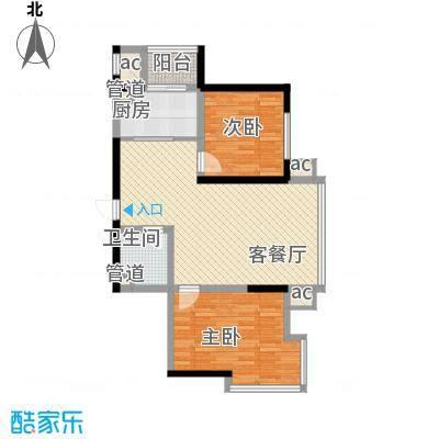 高格蓝湾95.95㎡高格蓝湾户型图08新户型图(已售完)2室2厅1卫户型2室2厅1卫