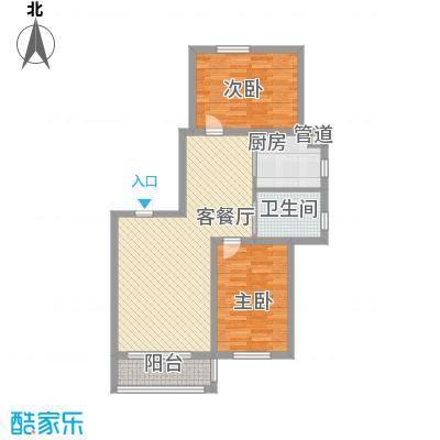 高格蓝湾98.00㎡高格蓝湾户型图C户型图2室2厅1卫户型2室2厅1卫