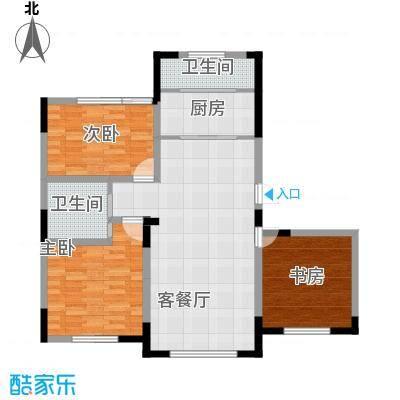 金泽锦城110.98㎡-09户型3室1厅2卫1厨