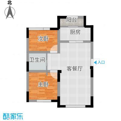 金泽锦城89.69㎡-05户型2室1厅1卫1厨