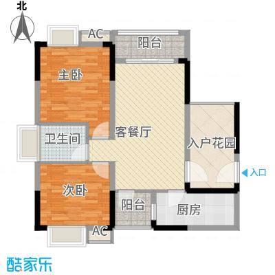 万达西双版纳国际度假区84.47㎡C-3户型2室2厅1卫