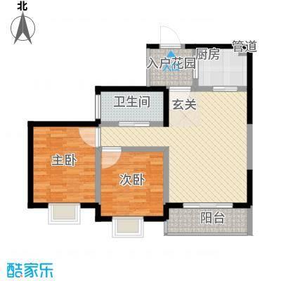 西双版纳滨江果园避寒度假山庄88.74㎡福江苑户型-17户型2室2厅1卫