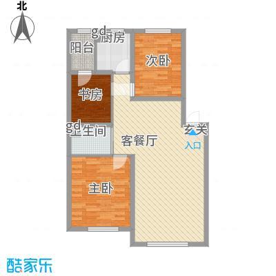 万龙名城98.27㎡一期B1户型3室1厅1卫