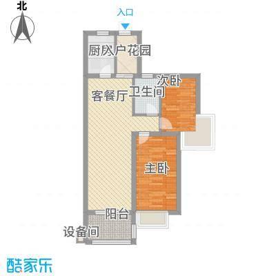 湘峰广场80.30㎡湘峰广场户型图A2户型2室2厅户型2室2厅