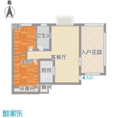 湘峰广场92.03㎡湘峰广场户型图A3户型2室2厅户型2室2厅