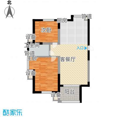 亚泰樱花苑88.00㎡高层E户型2室2厅1卫