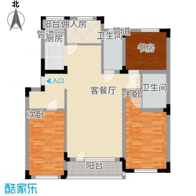 亚泰樱花苑133.00㎡多层B户型3室2厅2卫