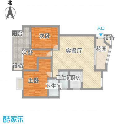 冠嘉冠城128.89㎡C5户型3室2厅2卫1厨