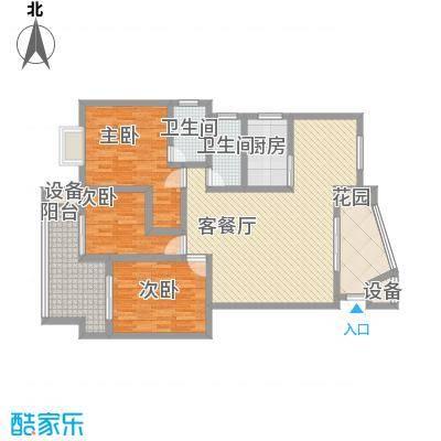 冠嘉冠城137.85㎡C4户型3室2厅2卫1厨