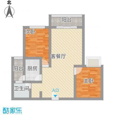 江南名苑80.06㎡江南名苑户型图B42室2厅1卫1厨户型2室2厅1卫1厨