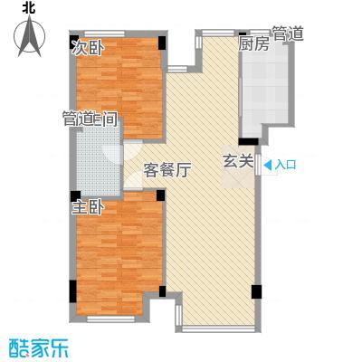 万科上东区169.03㎡万科上东区户型图4室2厅2卫1厨户型10室