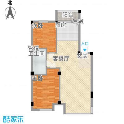 万科上东区99.34㎡万科上东区户型图2室2厅1卫1厨户型10室