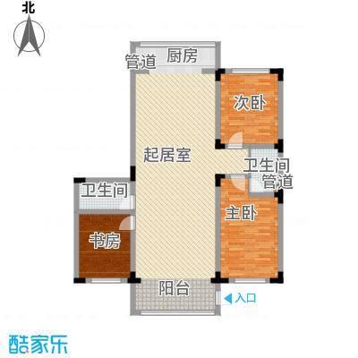 长江花园137.23㎡长江花园户型图3室2厅2卫户型10室