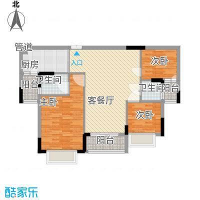 梦云南雨林澜山103.13㎡高层C户型3户型3室2厅2卫1厨