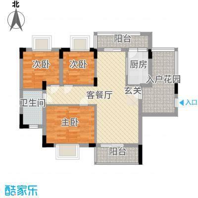 梦云南雨林澜山89.83㎡高层E户型1户型3室2厅1卫1厨