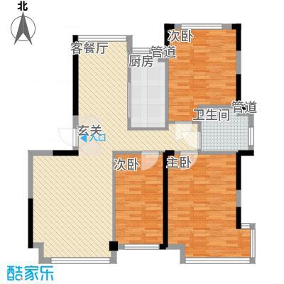 万科上东区119.58㎡万科上东区户型图五期户型图3室2厅1卫户型3室2厅1卫