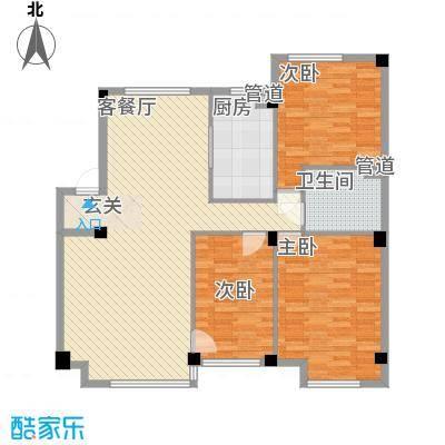 万科上东区111.83㎡万科上东区户型图五期户型图3室2厅1卫户型3室2厅1卫