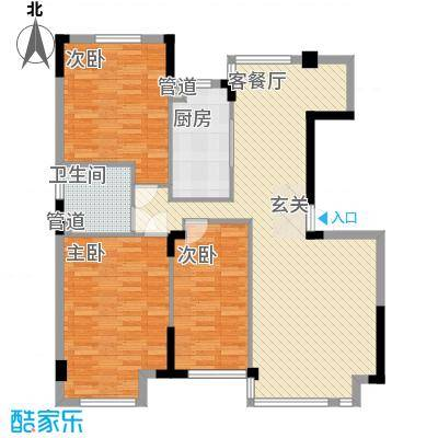 万科上东区126.55㎡万科上东区户型图五期户型图3室2厅1卫户型3室2厅1卫