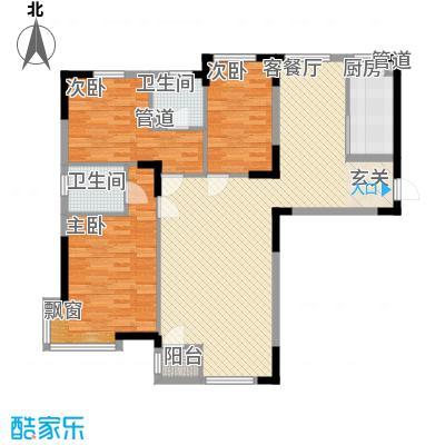 万科上东区139.20㎡万科上东区户型图五期户型图3室2厅2卫户型3室2厅2卫