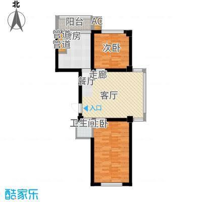 东方之珠龙兴苑84.36㎡D户型2室1厅1卫