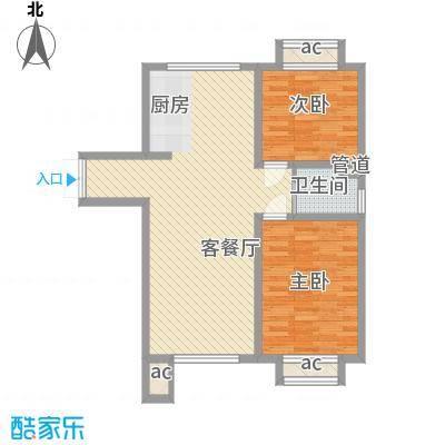 佳泰帝景城93.00㎡4号楼J户型2室2厅1卫