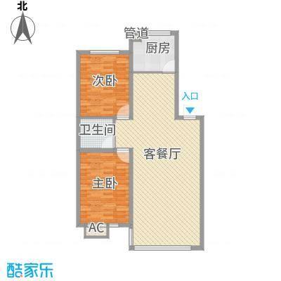 锦绣东方97.81㎡一期户型图8户型2室2厅1卫1厨