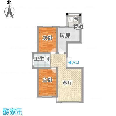 锦绣东方92.16㎡一期户型图6户型2室2厅1卫1厨
