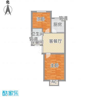 锦绣东方69.28㎡二期户型图01户型2室1厅1卫1厨