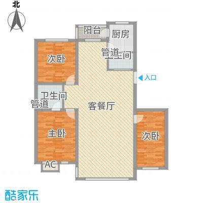 锦绣东方137.80㎡一期户型图11户型3室2厅2卫1厨
