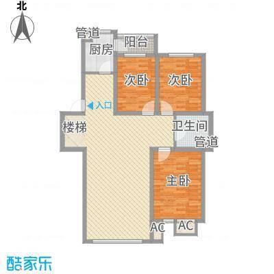 锦绣东方115.68㎡一期户型图10户型3室2厅1卫1厨