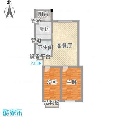 锦绣东方88.35㎡一期户型图3户型2室2厅1卫1厨