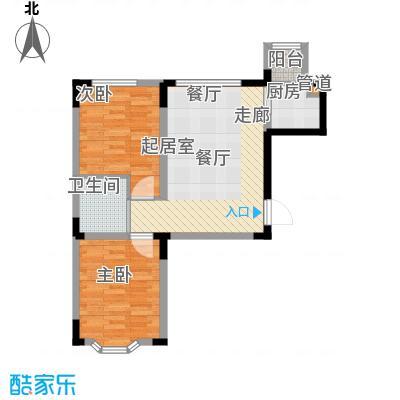 彩虹风景78.98㎡高层A+户型2室1厅1卫1厨