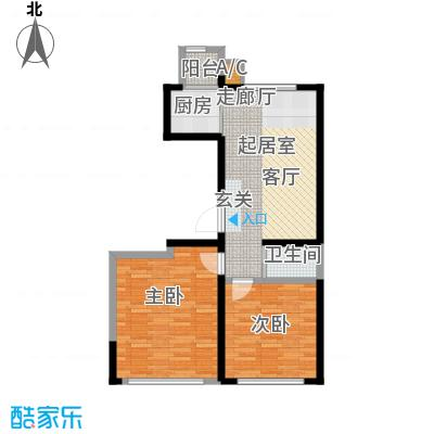 彩虹风景89.06㎡高层户型G户型2室2厅1卫