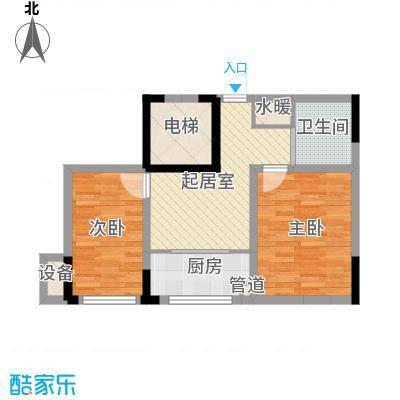 天成领寓62.89㎡户型图GN户型2室2厅1卫