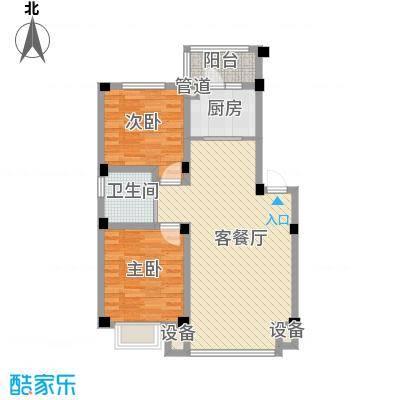天成领寓76.83㎡户型图B1户型2室2厅1卫