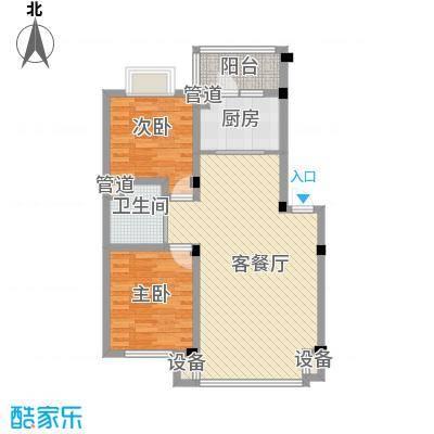 天成领寓94.03㎡户型图B3户型2室2厅1卫