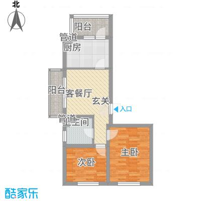 东皇先锋78.00㎡I户型2室1厅1卫