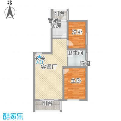 东皇先锋101.52㎡H户型3室2厅1卫