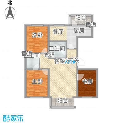 东皇先锋137.37㎡G户型3室2厅2卫