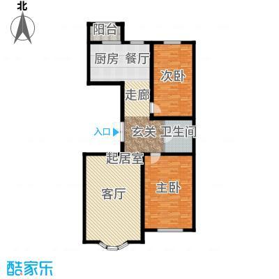 安华美域117.32㎡安华美域117.32㎡2室2厅1卫户型2室2厅1卫