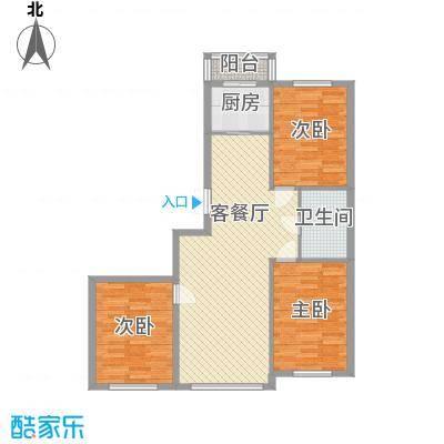 浦东新城112.61㎡浦东新城户型图L户型-东城/印象3室2厅户型3室2厅