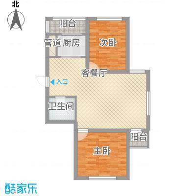 怡景名苑75.38㎡10室