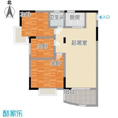 向阳湖社区3室2厅户型3室2厅1卫1厨