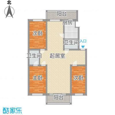 鸿基豪宅152.50㎡鸿基豪宅152.50㎡3室2厅2卫1厨户型3室2厅2卫1厨
