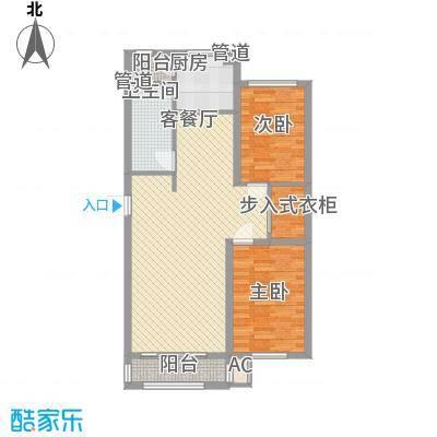 隆德帝景98.56㎡隆德帝景户型图4、6、8、10号楼A5户型图2室2厅1卫户型2室2厅1卫