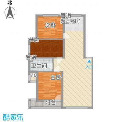 金质融城95.30㎡金质融城户型图三期C1户型图3室2厅1卫户型3室2厅1卫