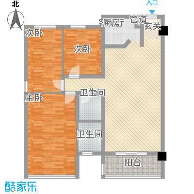 裕华公寓134.00㎡裕华公寓134.00㎡3室2厅2卫1厨户型3室2厅2卫1厨