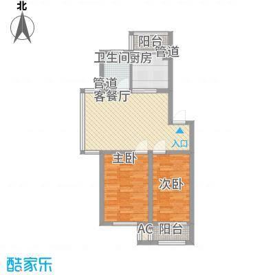 隆德帝景73.30㎡隆德帝景户型图3、5、7、9号A1楼户型图2室2厅1卫户型2室2厅1卫